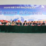 Kolod, Jiangsu Holds 2020 Guanyun County Limited Space Emergency Rescue Drill