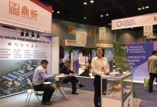 7.16-7.18 Participated in the U.S. IFT exhibition