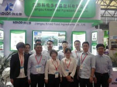 Jiangsu kolod food ingredients co., LTD went to guangzhou for the 2017FIC autumn exhibition