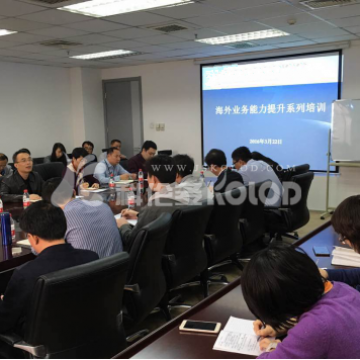 Jiangsu Kolod company launched series activities of promote foreign trade business ability