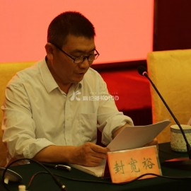 Guanyun County Development Promotion Association Nanjing branch was established