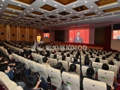 Jiangsu kolod organizes employees to learn the spirit of the conference