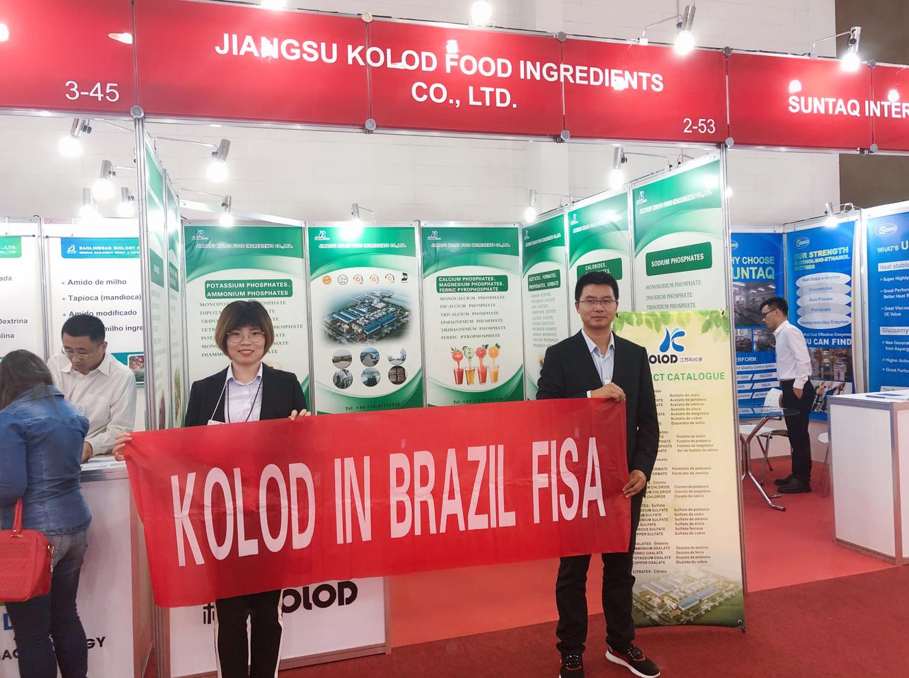 Jiangsu Kolod participated in the South American Raw Materials Exhibition