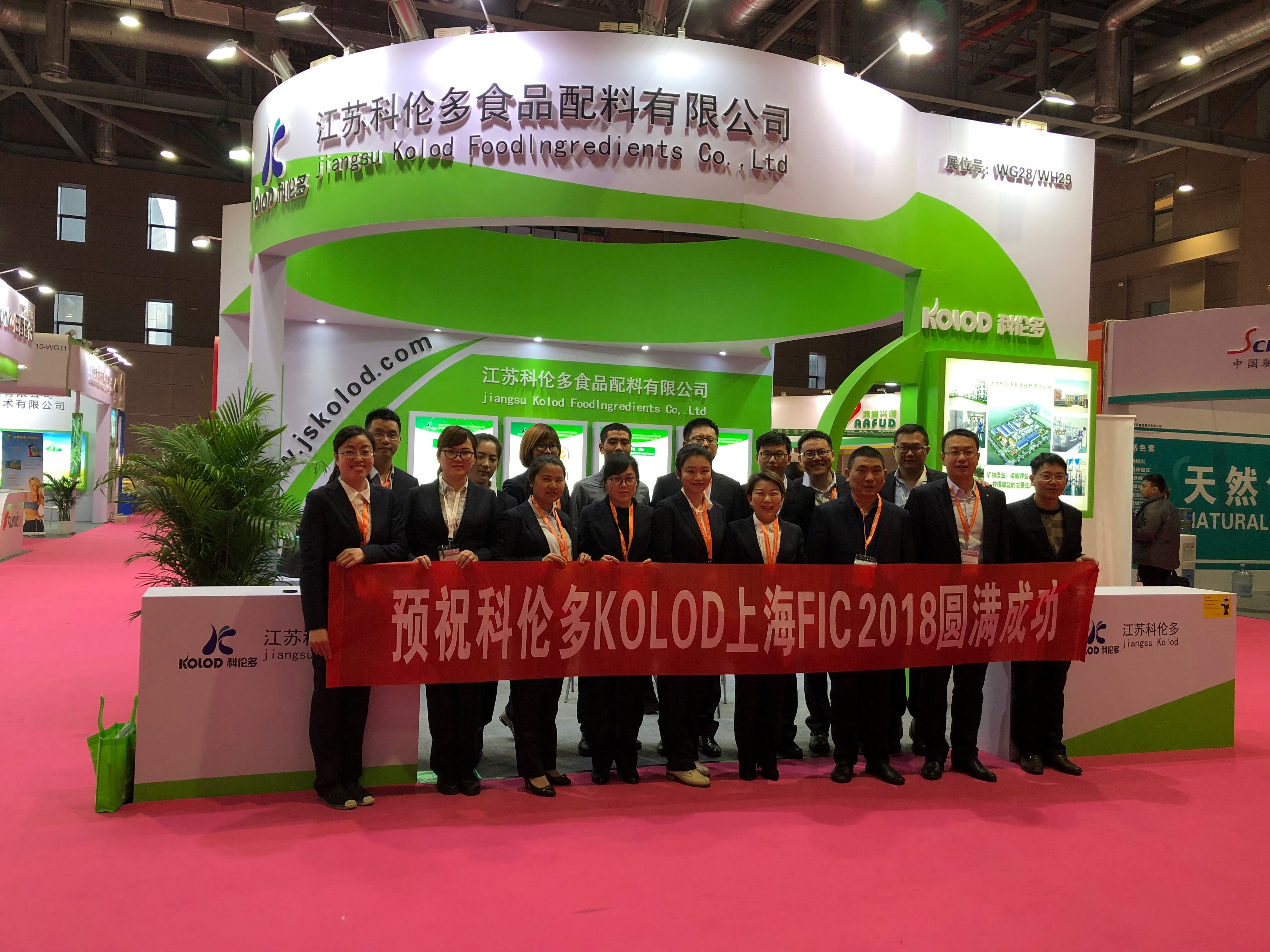 Kolod participated in the fic spring exhibition