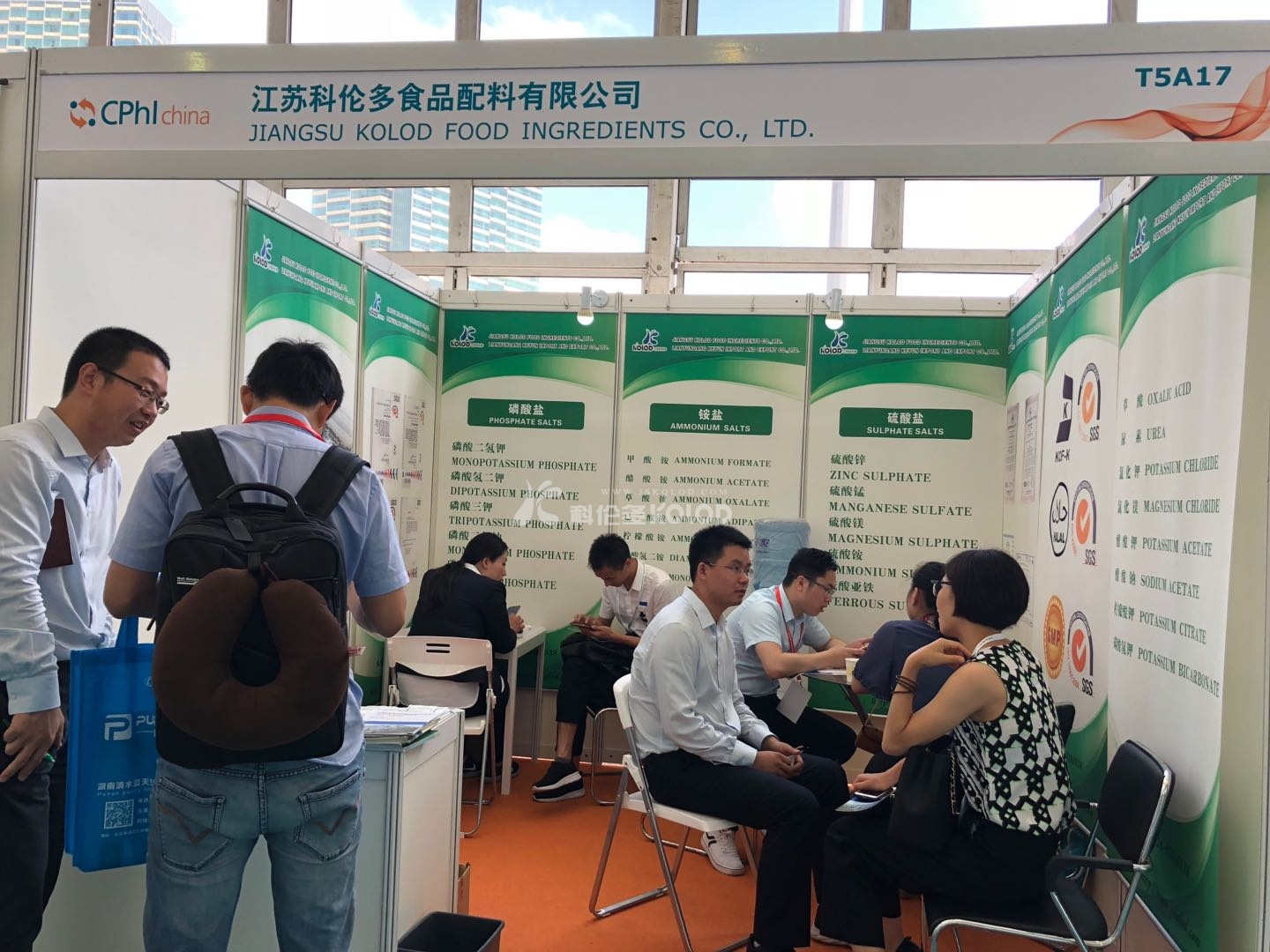 Kolod participated in CPHI World API Exhibition