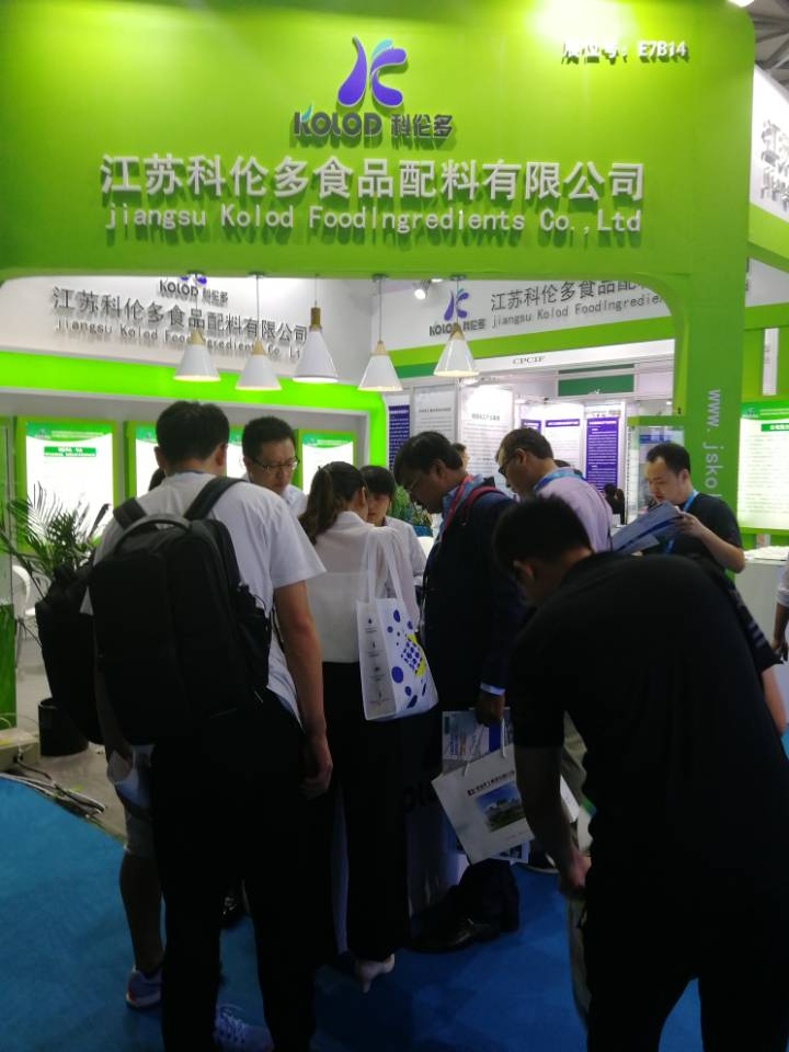 kolod participated in the China International Chemical Industry Exhibition-Shanghai