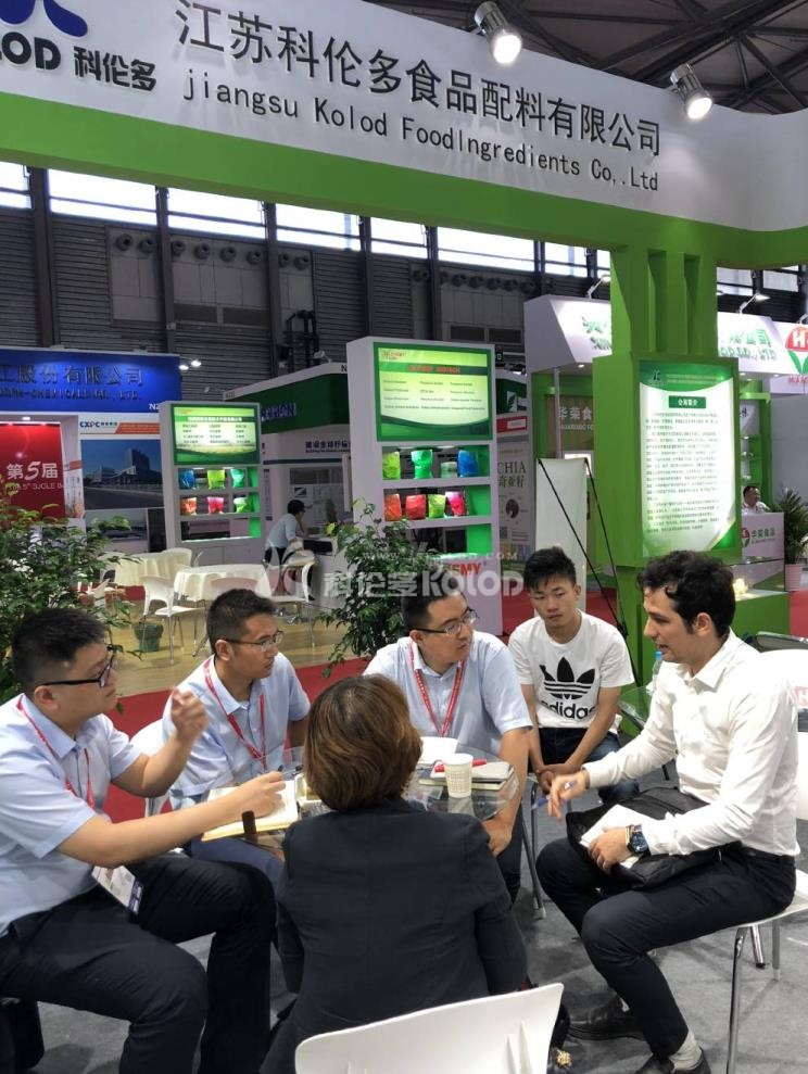 kolod participated in the Shanghai FIA Biological Fermentation Exhibition